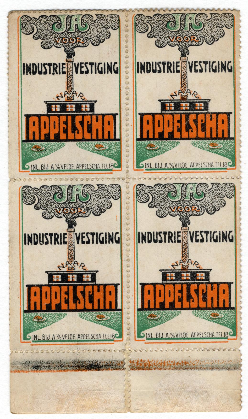 Sluitzegel Industrievestiging Appelscha