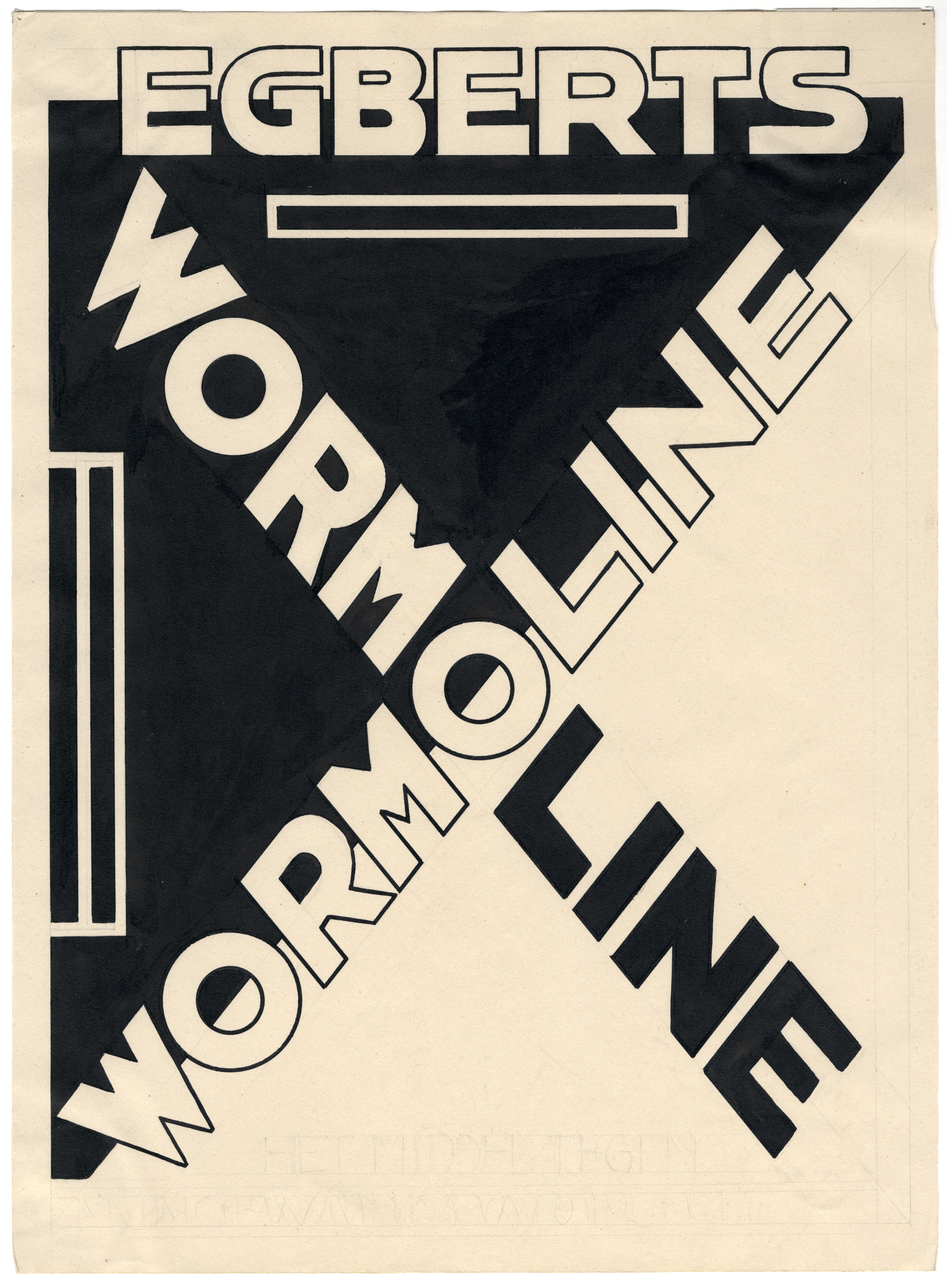 Wormoline