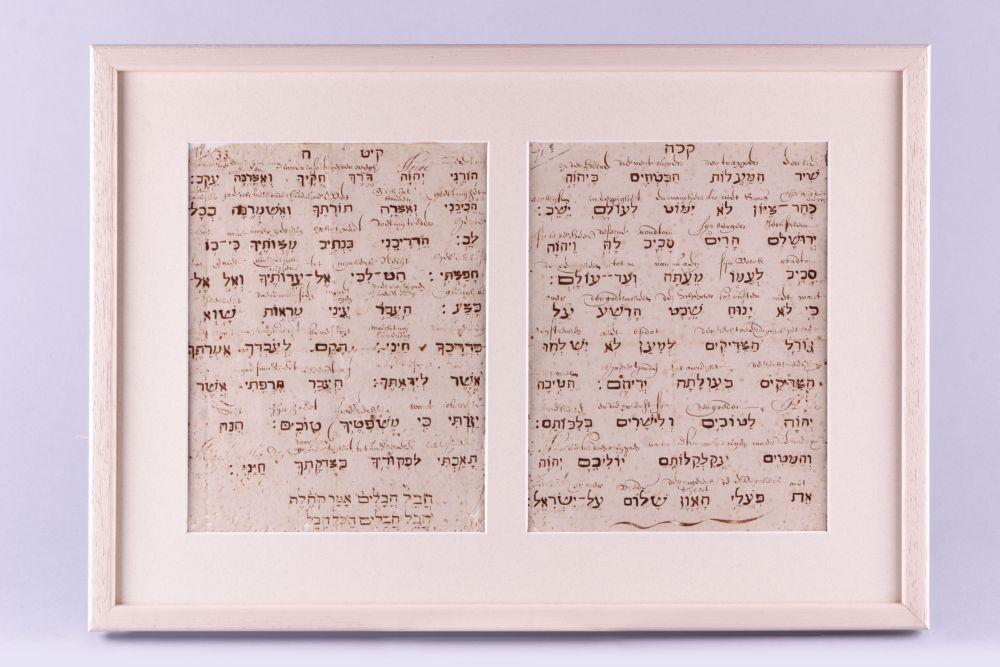 Hebreeuwse schrijfoefening van Anna Maria van Schurman