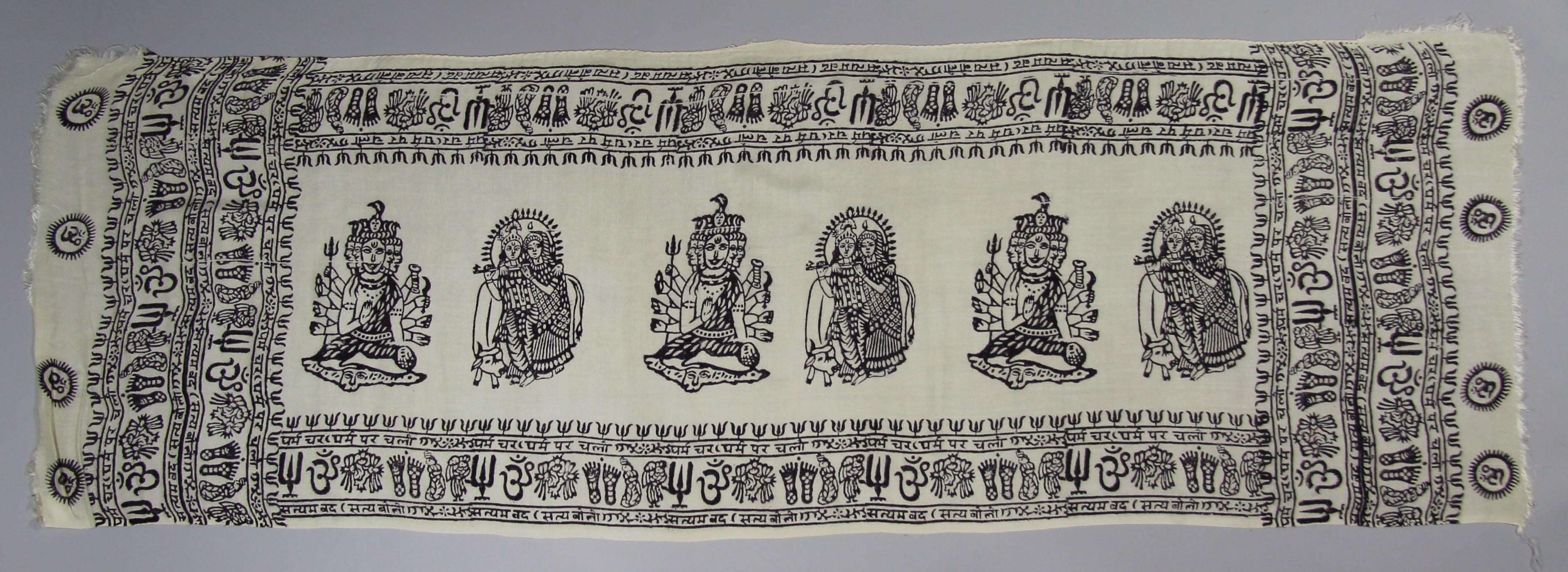 Printed silk panel