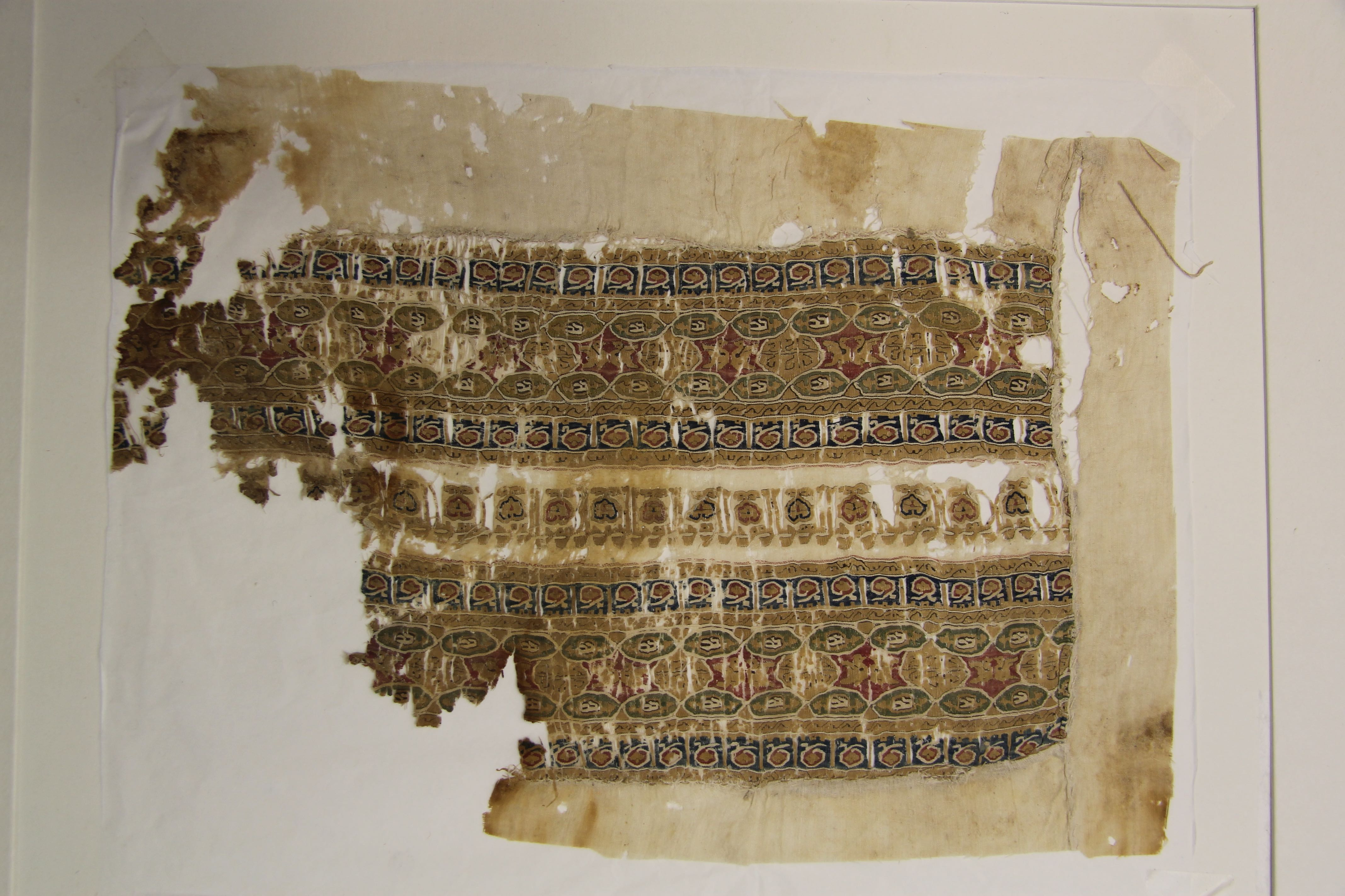 """Tiraz"" textile (fragment)"