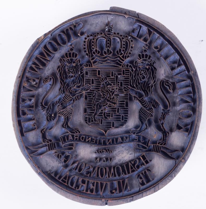 """Exportstempel: """"Koninklijke Stoomweverij"""""""