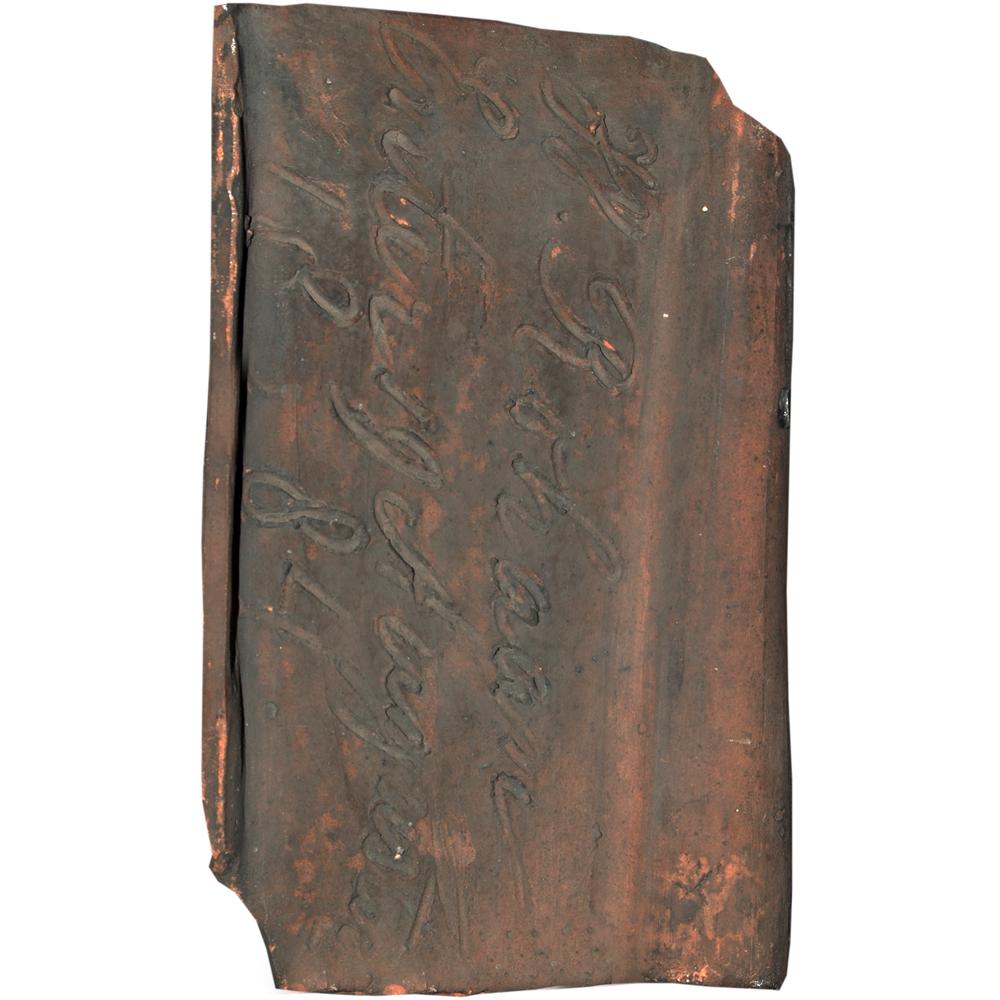 "Dakpan: ""W.Rohaan Enter 19 Augustus 1884"""
