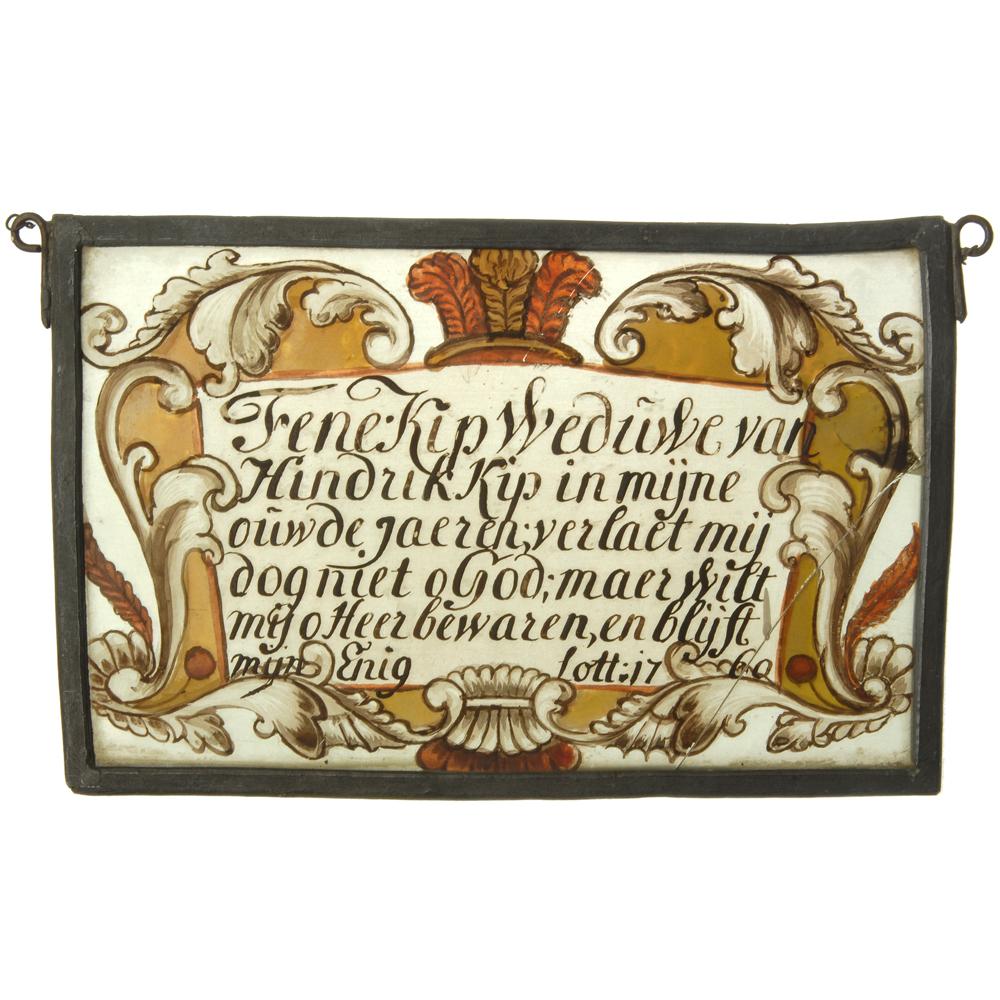 """Glas-in-lood raam: """"Fene Kip weduwe van Hindrik Kip in mijn ouwde jaeren verlaet mij dog niet o God... 1760"""""""